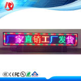 New MP10 RGB Outdoor Advertising Full Color LED Display Board