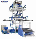 Aoxiang 55double -Layer Film Blowing Machine (AX-55)
