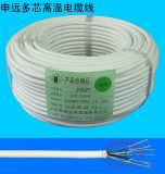 Multi Core Silicone Cable with Teflon FEP Inner Insulation