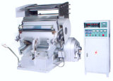 Hot Foil Stamping Die-Cutting Machine (TYMB750)