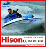 China No. 1 Jet Ski / 1400cc 4 Stroke (HS-006J5A)