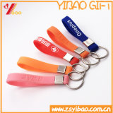 Custom Design Silicone Keychain, Rubber Keyring, Keyring with Wristband (XY-ST-006)