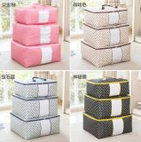3-Piece Set Foldable Storage Bag Organizers, Great for Clothes, Blankets, Closets, Bedrooms, and More
