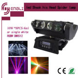 8*10W Moving Head Beam Disco Light (HL-016YT)