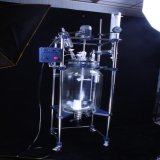 Exheb-80L Ex-Proof Jacketed Glass Reactor with Heating Bath