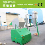 New designed waste plastic bottle crusher
