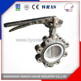Industrial Lug Type High Performance Butterfly Valve with Rubber Sealing