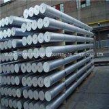 (20MN-50MN) Mould Steel / Mold Steel