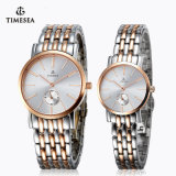 High-Grade Stainless Steel Couple Watch, Quartz Watch 70028