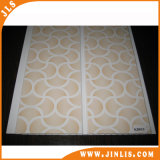 Suspended Ceiling PVC Ceiling Plastic Board Tile (5000016)