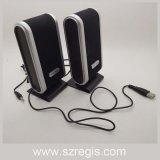 USB2.0 Portable Computer USB Audio Digital Loudspeaker MP3 Mini Speaker