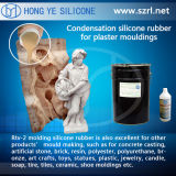silicone rubber for colth printing