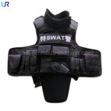 Bullet Proof Military Vest