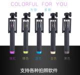 2016 Factory Price Customized One-Piece Selfie Stick 3.0