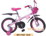 Inmetro 16 Inch Children Bicycle (MK17kb-1630)