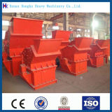 2016 New Type Hot Sale Metal Can Crusher Machine with Factory Price