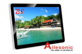 23.6-Inch LCD Advertising Player, Digital Signage