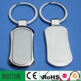Professional Supplier Zion Alloy Keychain/Keyring
