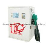 Fuel Pump Station - Dispenser