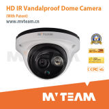 Mvteam Metal Housing Vandalproof CCTV Dome Camera (MVT-D61)