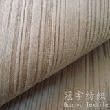 Strip Embossed Velour 100% Polyester Home Textile Fabrics