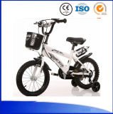 Kids Sport Bike Boys 18 Inch Bicycle