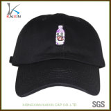 Plain Black Embroidery Sports Unstructured Baseball Cap Hat