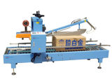 Auto Folded Carton Sealing Machine