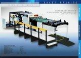 Automatic Paper Sheeting Machine (CHM1400)