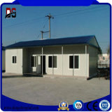 Cheap and Movable Fabricated Steel Container House