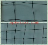 Monofilament Bird Netting, Black/ White/Red Color
