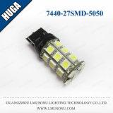 7440 27SMD 5050 LED Turn Signal Light Tail Light