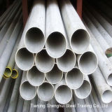 China Manufacturer Seamless Stainless Steel Pipe (316L)
