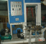 Mini Film Blowing Machine (SJ50-700)