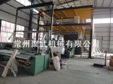 Jw PP Single Die Spunbonded Nonwoven Machinery (031)