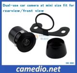 16.5mm Mini Car Auto Camera Fit for Front View/Rear View 170 Degree Waterproof