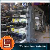 Logo Printing Machine