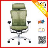 German Style Design Ergonomic Office Mesh Chair