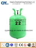 99.8% Purity Refrigerant Gas R22 (R134A, R404A, R410A, R422D, R507)