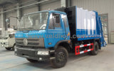 China Good Price 2 Axles Compress Garbage Truck