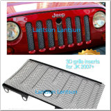 Auto Parts 3D Insect-Proof Screen with Lock Hole Jk