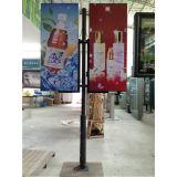 Double Side Static Flex Banner Light Box Sign
