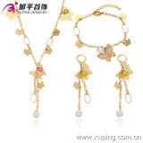 Secret Garden Jewelry 18k Gold Plated Crystal Butterfly Set (63078)