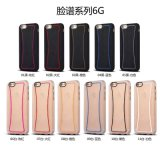 New Mobile TPU Case for iPhone6/6s