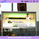 Outdoor Full Color SMD Fixed LED P8 Module