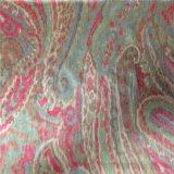 19m/M Silk Cotton Satin in Back Print