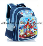 Double Shoulder School Student Children Schoolbag Pack Backpack Bag (CY1832)