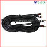 Audio and Video Cable (SY001)