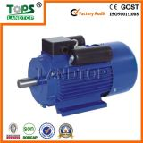 Y2 Series Three-Phase 18.5kw AC Electric Motor