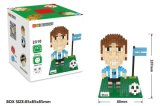 10172310-Football Star Figure Shape ABS Building Block Educational Decoration Toy for Spatial Thinking